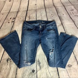 Distressed American Eagle Stretch Artist Jeans